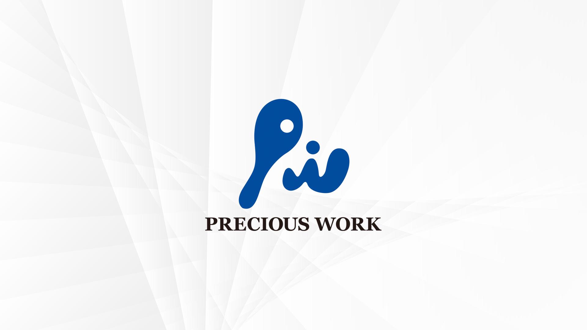 株式会社プレシャスワーク